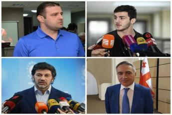 gegeSiZe-cruobs---daTunaSvili-Cvenebas-miscems-kalaZe-ki-incidents-amazrzens-uwodebs