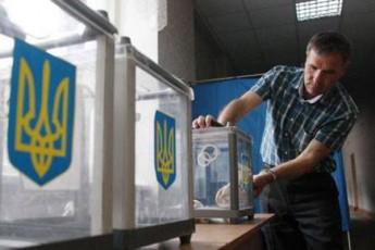 vin-aris-ruseTis-favoriti-ukrainis-arCevnebSi-da-ras-unda-elodos-saqarTvelo-2020-wlisaTvis