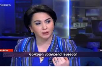 ara-eka-nu-geRimebaT-seqsi-ar-aris-sircxvili---inga-grigolias-mimarTva-video