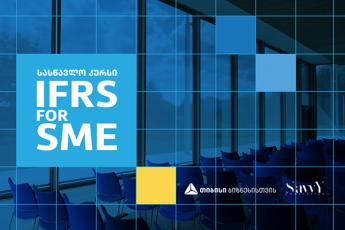Tibisis-biznesklientebisTvis-IFRS-for-SME-saswavlo-kursi-Seiqmna