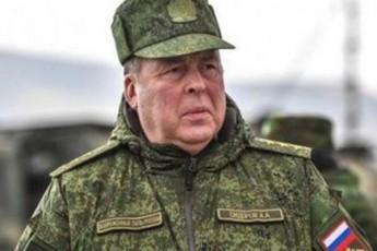 rusi-generali-samxreT-oseTSi-viTarebis-gamwvavebas-prognozirebs