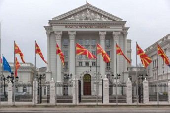 makedonias-CrdiloeT-makedonia-oficialurad-daerqva