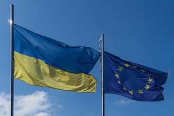 2023-wlisTvis-ukraina-evrokavSiris-wevrobaze-ganacxadis-Setanas-gegmavs