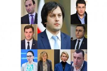 vin-arian-gogli-moglize-gazrdili-patara-biWebi-romlebmac-ivaniSvilis-gugulis-budes-gadaufrines