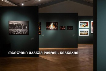 Tibisi-galereaSi-Temaze---Tbilisi-magnum-fotos-wignebSi-isaubres