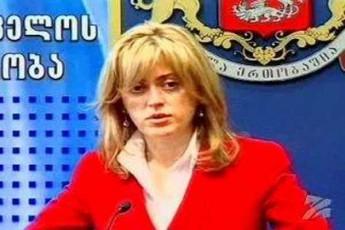 aRu-batono-ministro