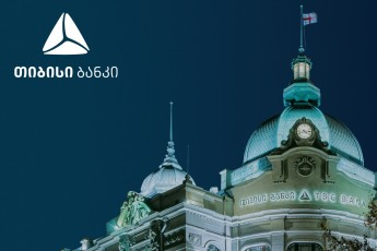 Tibisi-bankma-34-milioni-aSS-dolaris-sakredito-resursi-miiRo