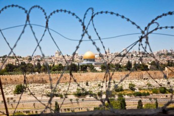 israeli-palestinis-sazRvarTan-44-adamiani-daSavda