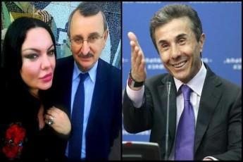 samefo-skandali-gadafarulia-nata-guliaSvilis-SiSiT-biZina-ivaniSvilma-feisbuqs-da-instagrams-problemebi-Seuqmna