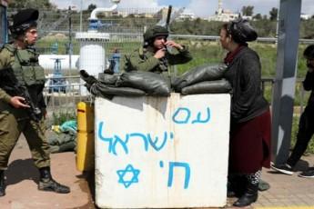Tavdasxma-israelSi---daRupulia-erTi-da-daWrilia-2-ebraeli