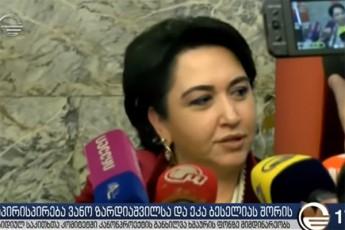eka-beselia-da-vano-zardiaSvili-daupirispirdnen-video