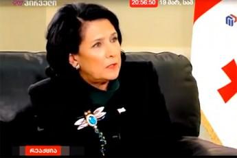 prezidentisa-da-inga-grigolias-intervius-dros-saubari-daiZaba-video