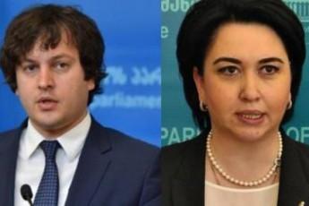 gdarajobT-rom-parlamenti-ar-gadawvaT-Tqveni-marto-datoveba-iqneboda