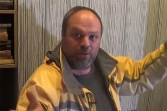 bakur-svaniZem-lado-afxazava-gaaSarJa-video