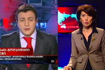 patriarqi-imedis-eTeriT-gasul-modelirebul-qronikas-gamoexmaura