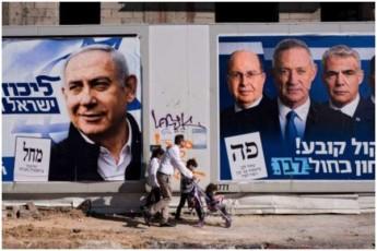 israelSi-saparlamento-arCevnebi-imarTeba