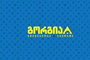 forbs-saqarTvelos-mixedviT-hipermarketi-gorgia-samSeneblo-saremonto-masalebis-sferos-upirobo-lideria