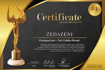 qarTuli-ludis-kompania-biznesis-oskarad-wodebuli-Golden-Brand--is-araerTgzis-gamarjvebulia