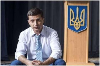 zelenskis-parlamentis-daTxovnasTan-dakavSirebiT-xalxis-azri-ainteresebs