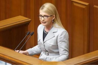 timoSenko-ukrainaSi-vadamdeli-saparlamento-arCevnebis-Catarebas-iTxovs
