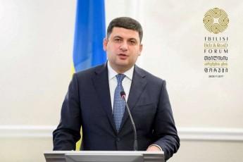 ukrainis-premieri-saparlamento-arCevnebSi-axali-politikuri-ZalebiT-CaerTveba