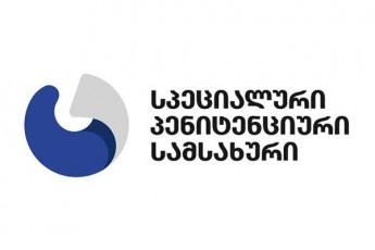 specialuri-penitenciuri-samsaxuris-gancxadeba-telekompania-pirvelTan-dakavSirebiT