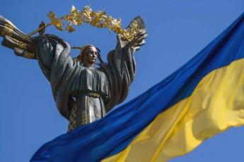 umaRlesma-radam-ukrainuli-erTaderT-saxelmwifo-enad-gamoacxada