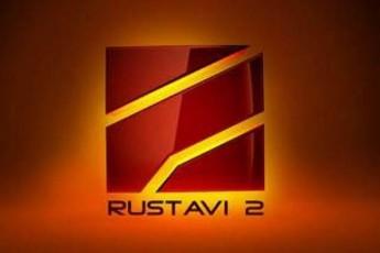 rusTavi-2-is-morigi-sicrue-video