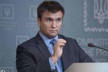 ukrainis-sagareo-saqmeTa-ministri-posts-tovebs
