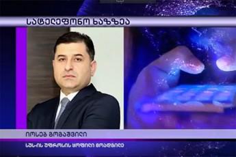 pankisis-xeobaSi-Catarebul-specoperacias-me-ar-vxelmZRvanelobdi-video