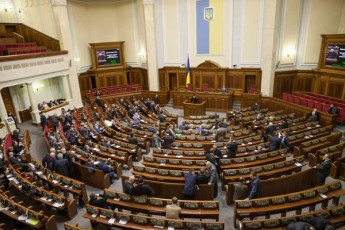 volodimir-zelenski-parlaments-veRar-daiTxovs