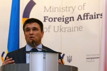 ukrainis-sagareo-saqmeTa-ministri-Tanamdebobas-tovebs