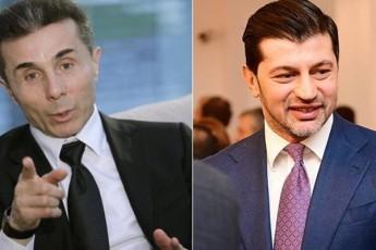 biZina-ivaniSvili-kaxi-kalaZeze-eWvianobs
