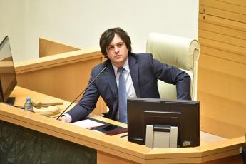 kaxaZe-parlaments-gaamdidrebs-SavguliZisnairi-ki-parlamentSi-bevria
