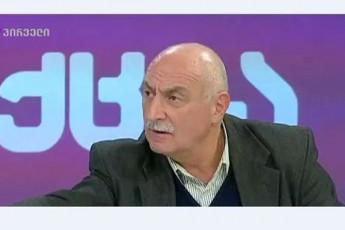 amas-rogor-vikadreb--aseT-kiTxvaze-pasuxs-verasdros-verc-erTi-Jurnalisti-ver-miiRebs