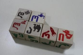 lari-istoriuli-gaufasurebis-gzas-daadga