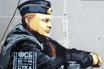 ukraina-miiRebs-mkvdari-viris-yurebs-magram-ara-yirims---ruseTis-pasuxi-natos-moTxovnas