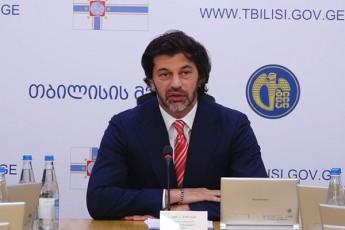 darwmunebuli-var-sadelimitacio-komisia-Sedegs-miiRebs-da-dawyebul-saqmes-bolomde-miiyvans