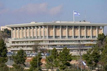 israelSi-xelaxali-saparlamento-arCevnebi-dainiSna