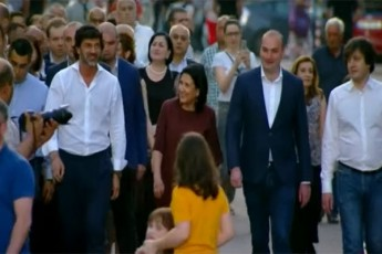 orbelianis-moedani-sazeimod-gaixsna-video