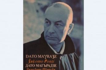 daTo-maRraZis-poemis---jakomo-ponti-Targmanebis-prezentacia
