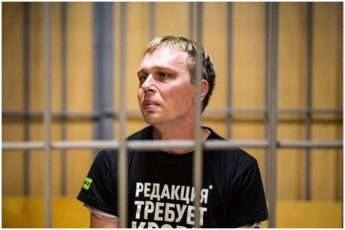 rusi-Jurnalistis-ivan-golunovis-saqmes-generaluri-prokuratura-Seiswavlis