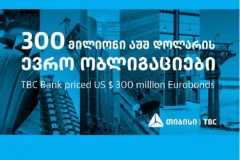 Tibisi-300-milioni-aSS-dolaris-Rirebulebis-evro-obligaciebs-uSvebs