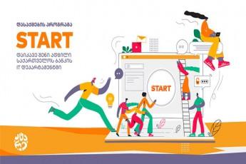 saqarTvelos-banki-informaciul-teqnologiebSi-studentebis-ganaTlebis-xelSewyobis-mizniT-studentur-programas-START-s-iwyebs