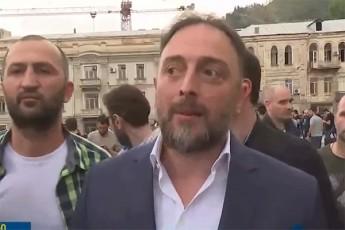 egre-ggonia-genacale-la-suleli-yofilixar---vasaZe-Jurnalists-video