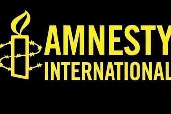Amnesty-International---Tbilisi-praidis-organizatorebma-gvacnobes-rom-maT-sikvdiliT-emuqrebian-da-es-muqarebi-grZeldeba