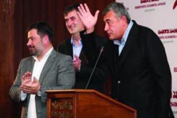 qarTuli-partia-mixeil-saakaSvilis-danaSaulTa-Sav-wigns-gamoscems