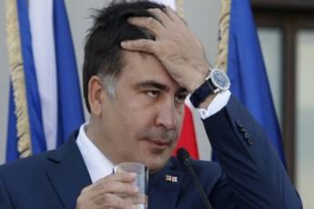 vis-mogenatraT-saakaSvili