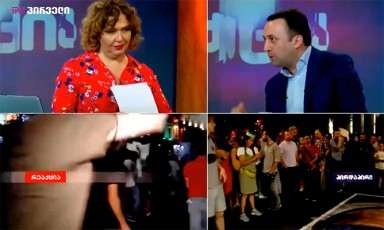 maqvs-informacia-rom-2011-wels-saakaSvili-putins-patiebas-sTxovda-video