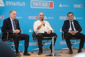 Tibisi-bankis-jgufi-gadaxdebis-onlain-plaTforma-TKTge-s-sakontrolo-paketis-mfobeli-gaxda